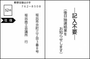 p11111
