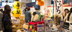 日本百貨店店内1