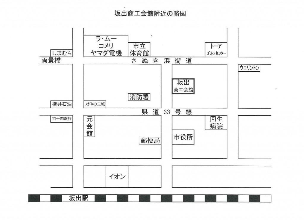 新坂出商工会館付近の略図